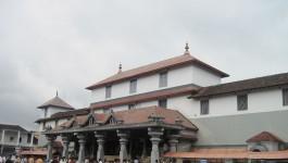 தர்மஸ்தாலா
