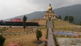 ನಾಮ್ಚಿ