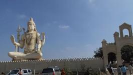 జామ్ నగర్