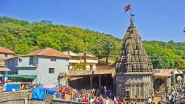 பீமாஷங்கர்
