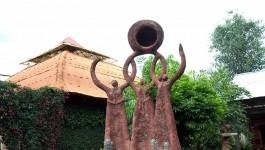 நிருத்ய கிராமம்