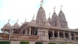 गांधीनगर