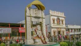 ಮಂತ್ರಾಲಯಂ