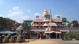 రాజమండ్రి