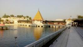 Jalandhar