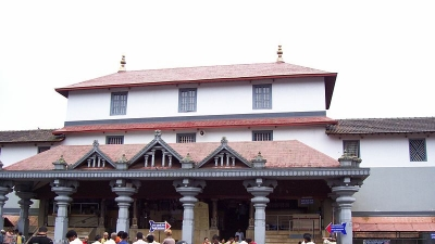 ಧರ್ಮಸ್ಥಳ ಮಂಜುನಾಥೇಶ್ವರ ದೇವಾಲಯ