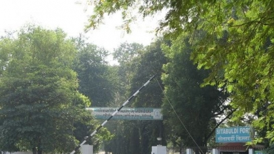 ಸೀತಾಬುಲ್ಡಿ ಕೋಟೆ
