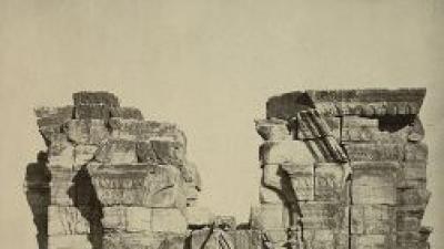 शंकराचार्य मंदिर