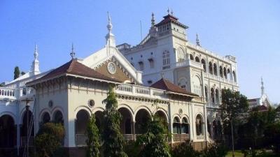 ஆகா கான் கோட்டை