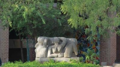 സി.ഇ.പി.റ്റി ക്യാമ്പസ്