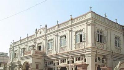 பார்ஸி அகியாரி