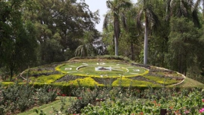 सयाजी बाग