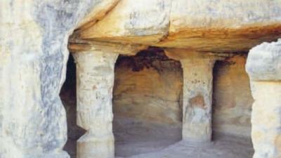 सियोट गुफायें