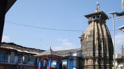ருத்ரபிரயாக்