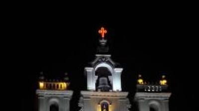 ഔവര് ലേഡി ഓഫ് ഇമ്മാക്കുലേറ്റ് കണ്സെപ്ഷന്