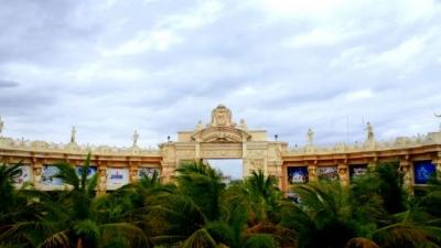 సృజనాత్మక ఫిలిం సిటీ