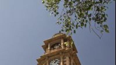 ಘಂಟಾ ಘರ್