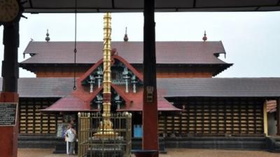 காவியூர் மஹாதேவா கோயில்