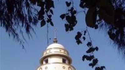 శివగిరి మఠం