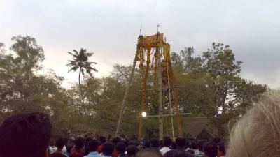సర్కార దేవి టెంపుల్
