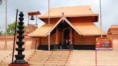 తిరునక్కర మహాదేవ ఆలయం