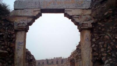 ఆదిలాబాద్ కోట