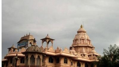 ராஜமுந்திரி