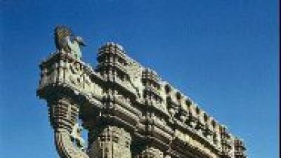 வாரங்கல் கோட்டை