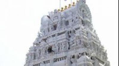 కోదండ రామ స్వామి దేవాలయం