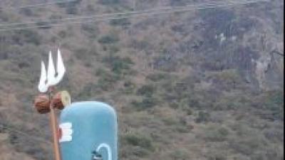 కోటప్ప కొండ