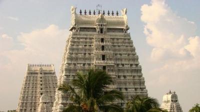 തിരുവണ്ണാമല