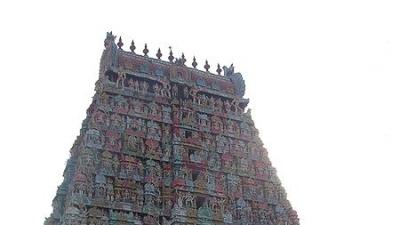 ஸ்ரீ கும்பேஸ்வரர் ஆலயம்
