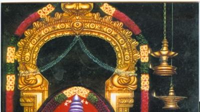 குச்சானூர்