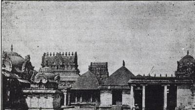 തിരുവേങ്കാട്