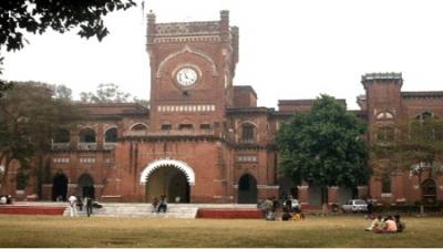 इविंग क्रिश्चियन कॉलेज