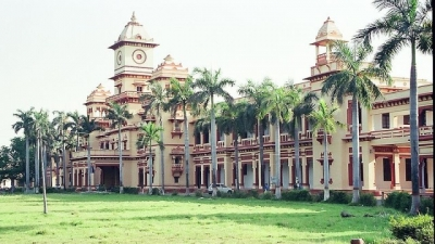 ബനാറസ് ഹിന്ദു സര്വകലാശാല