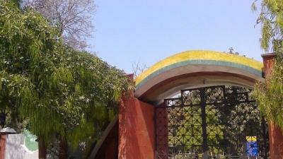 गांधी बाग