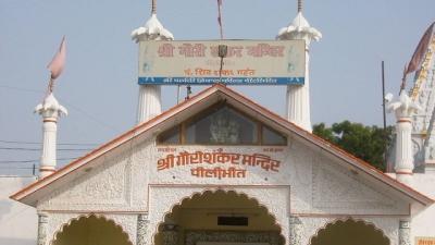 गौरी शंकर मंदिर
