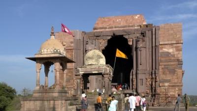 భోజ్పూర్