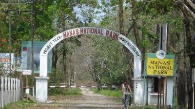 மனாஸ் தேசியப் பூங்கா
