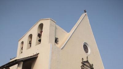 चर्च ऑफ बोम जीजस