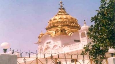 ಗುರುದ್ವಾರ ಶ್ರೀ ದರ್ಬಾರ್ ಸಾಹಿಬ್