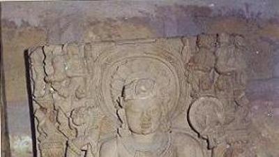 ಸುರ್ಗುಜಾ