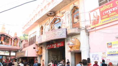 மந்திர் மாதா லால் தேவி