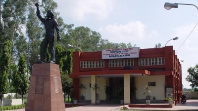 ஷாஹீத் இ அஸாம் சர்தார் பகத் சிங் மியூசியம்