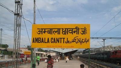 അംബാല