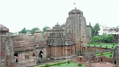 புபனேஷ்வர்