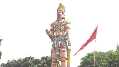ஹனுமான் வாடிகா