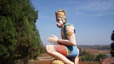కోరాపుట్
