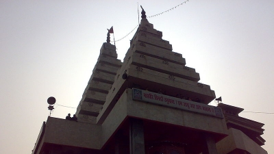 മഹാവീര് മന്ദിരം
